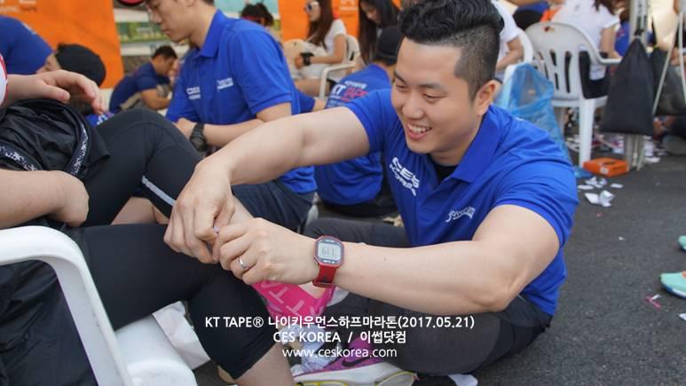ces korea 나이키우먼스하프마라톤 서포터즈 (12)