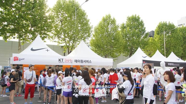 ces korea 나이키우먼스하프마라톤 서포터즈 (5)