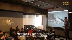 19기 교정운동전문가 CES KOREA 2주차 (4)