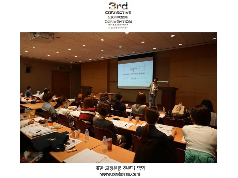 CES KOREA 교정운동전문가협회 3번째 코엑스컨벤션 (16).JPG