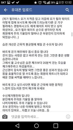 CES KOREA 10기 수강후기 (5).jpg