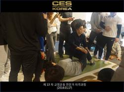 교정운동전문가과정 13기 3주차 0117 (13).JPG