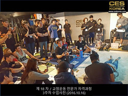 18차 CES KOREA 교정운동전문가 과정 3주차 (7)