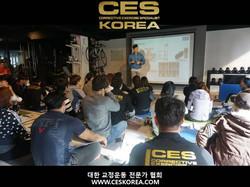CES KOREA 12기 3주 (16).JPG