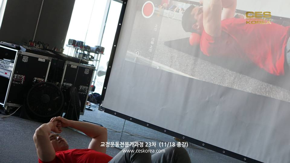CES24차 CES KOREA 교정운동전문가 (26)