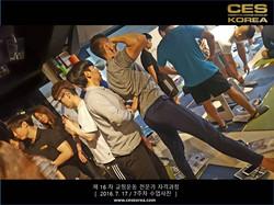 16차 CES KOREA 교정운동전문가 자격과정 7주차 (28)