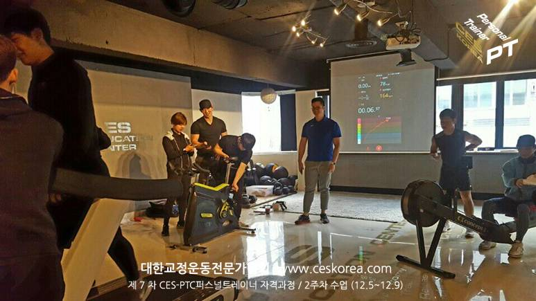 CES KOREA 퍼스널트레이너과정 PTC7기 2주차 (17)