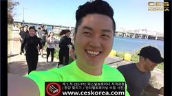 CES KOREA 퍼스널트레이너 과정 5기 한강달리기 (2)