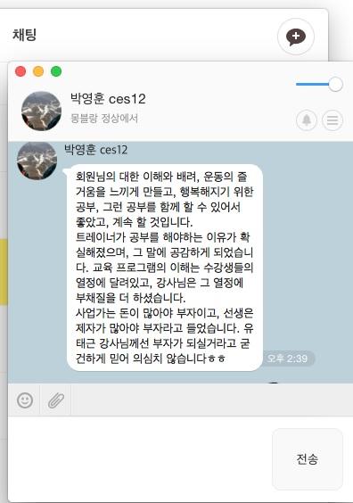 CES KOREA후기 (30).jpg