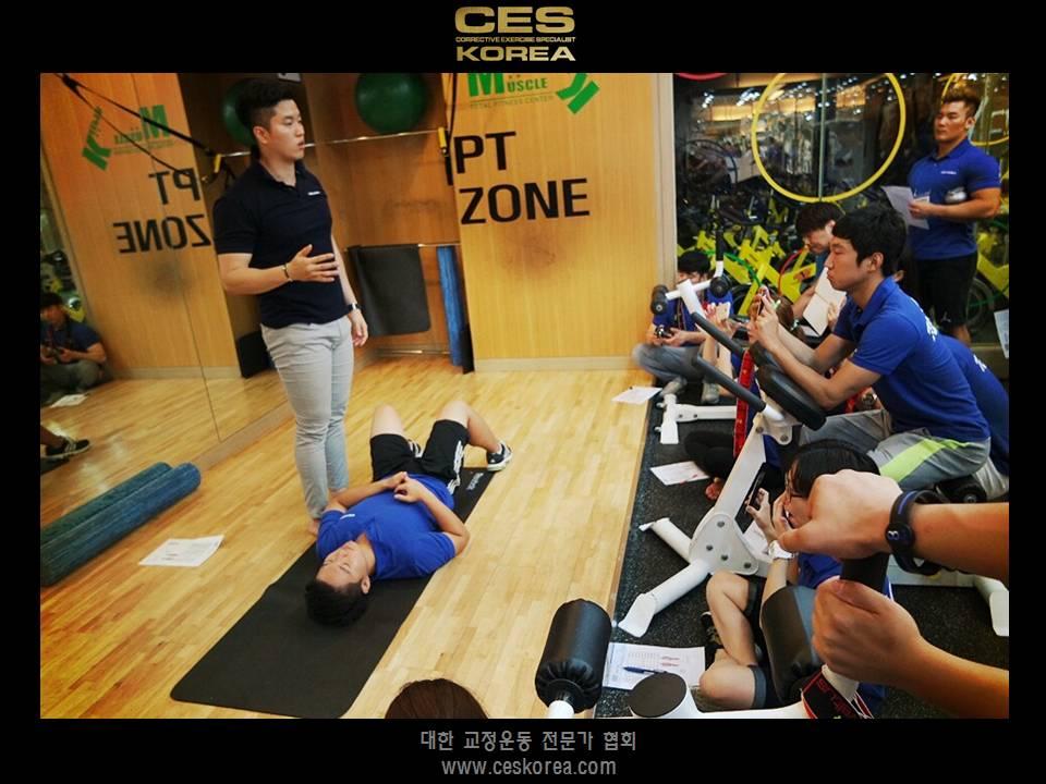 CES KOREA 대한교정운동전문가협회8.JPG