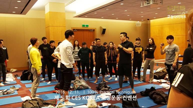 대한교정운동전문가협회 CES KOREA 컨벤션 5회차 (23)