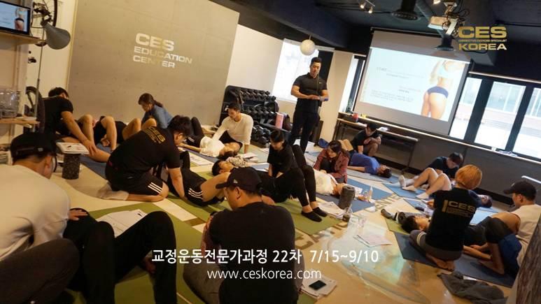 CES KOREA 교정운동전문가 과정 22차 (9)