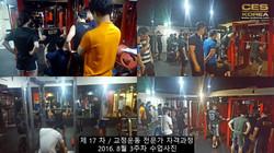 17기 교정운동 3주차 수업사진 (30)