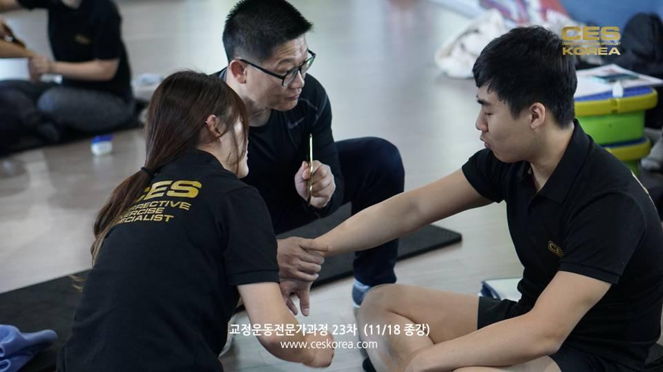 CES24차 CES KOREA 교정운동전문가 (7)