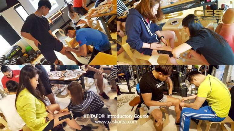 KT TAPE 국제자격과정 CES KOREA (24)