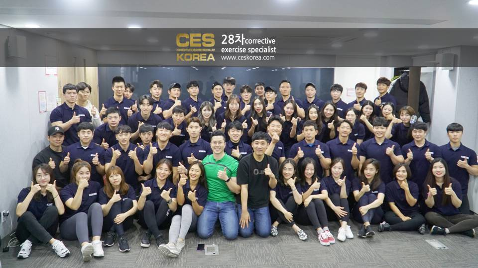 CES28차 11월수업 (2)