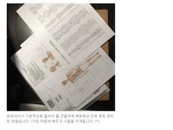 ptc7기 김성민선생님5