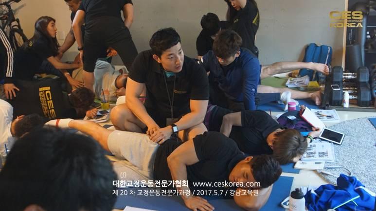 20차 교정운동전문가과정 CES KOREA (22)