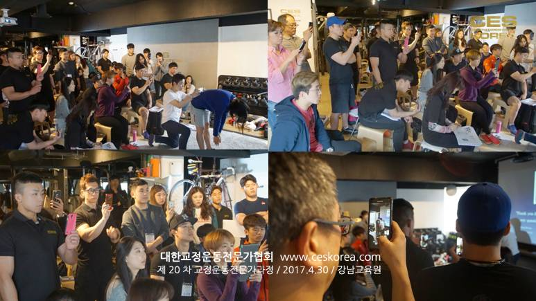 20차 CES KOREA 교정운동전문가 5주차 (5)