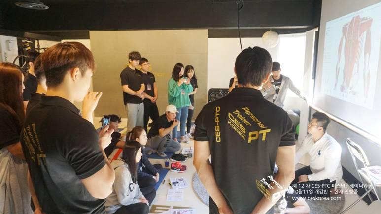 CES KOREA 퍼스널트레이너과정 12차  (17)