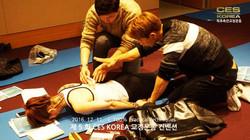 대한교정운동전문가협회 CES KOREA 컨벤션 5회차 (38)