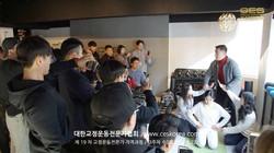 19차 CES KOREA 교정운동전문가 3주차 과정 (4)