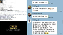 CES KOREA 퍼스널트레이너과정 5기 CES-PTC 수료식 (14)
