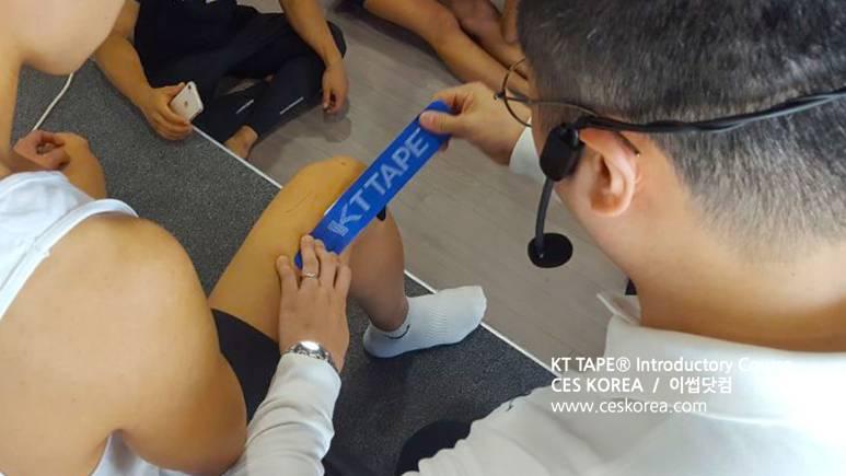 KTTAPE 4차 입문과정 CES KOREA (2)