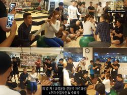 CES KOREA 17차 교정운동 수료식 (4)