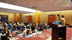 대한교정운동전문가협회 CES KOREA 컨벤션 5회차 (39)