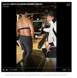 ptc7기 김성민선생님8