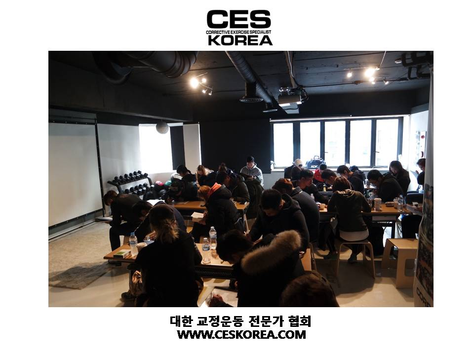 CES KOREA 교정운동 12기 (3).JPG