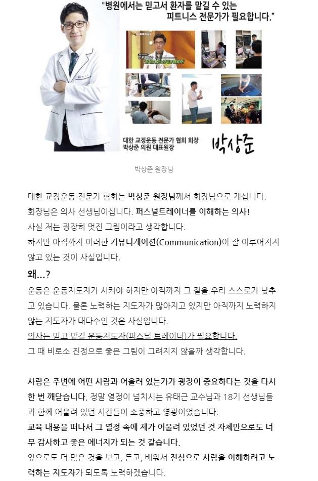 최유현선생님3