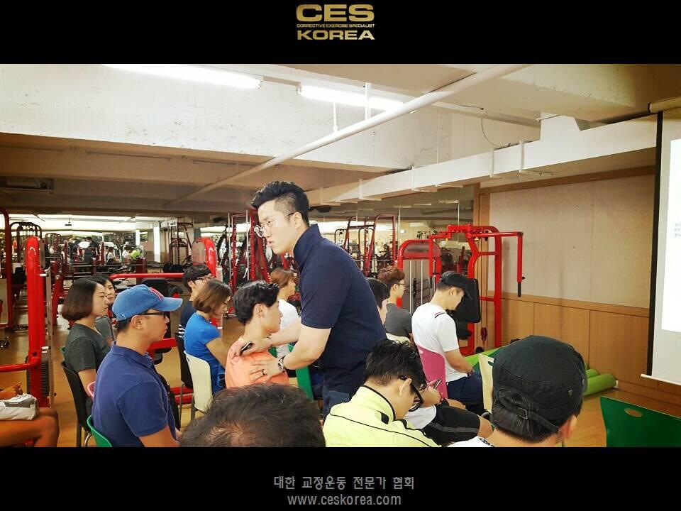 호서예전 생활스포츠 지도사 CES KOREA 유태근9.JPG
