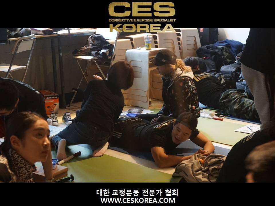 CES KOREA 12기 3주 (40).JPG