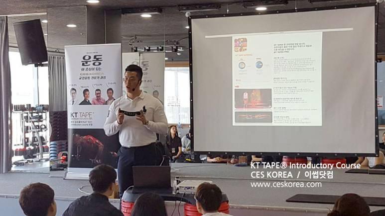KTTAPE 4차 입문과정 CES KOREA (26)