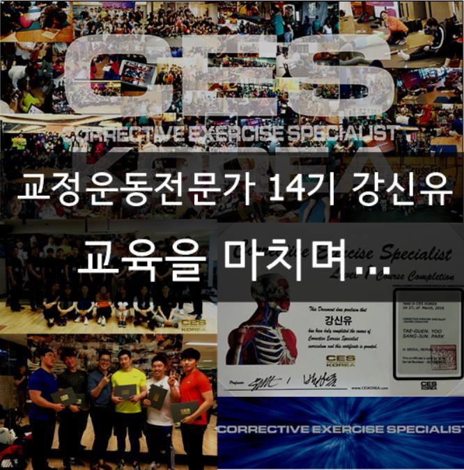 강신유 선생님 19-20