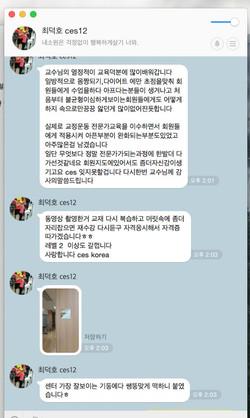 CES KOREA후기 (24).jpg
