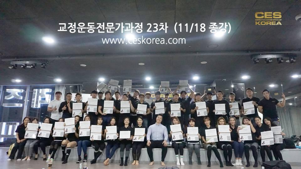 CES24차 CES KOREA 교정운동전문가 (1)