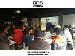 CES KOREA 교정운동 12기 (2).JPG