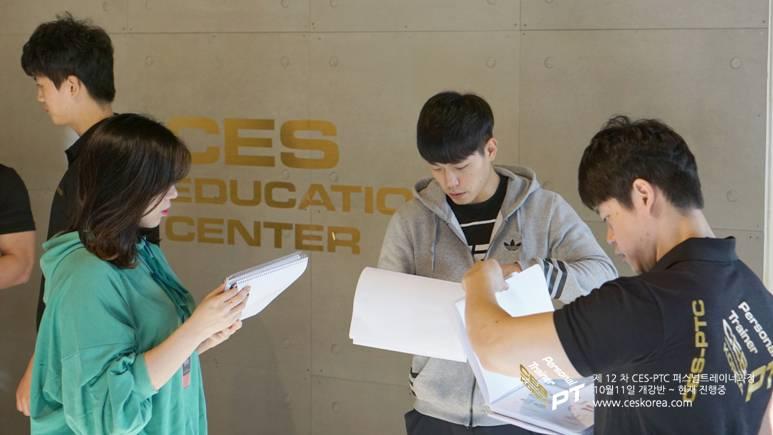 CES KOREA 퍼스널트레이너과정 12차  (5)