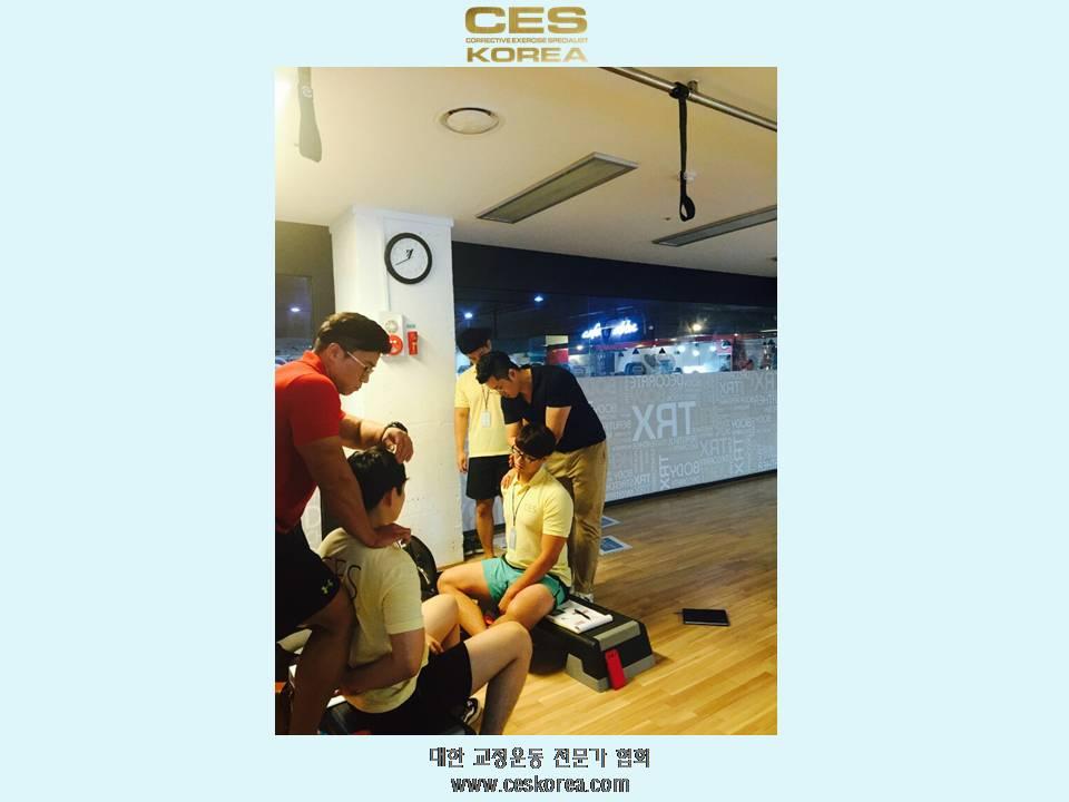 대한교정운동전문가협회 CES KOREA 부산11기  (29).JPG