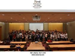 CES KOREA 교정운동전문가협회 3번째 코엑스컨벤션 (18).JPG