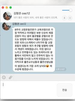 CES KOREA후기 (28).jpg