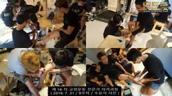 ces korea 16기 교정운동전문가 자격과정 수료식 (3)