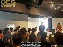 CES KOREA 교정운동전문가 자격과정 16기 2주차 수업사진 (6)