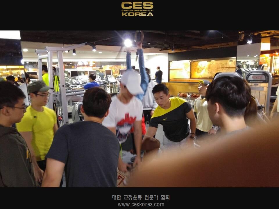 CES 교정운동교육 11기 부산 3주차 (10).JPG