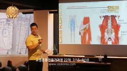 CES KOREA 교정운동전문가과정 22차  (14)