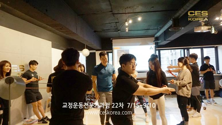 CES24 교정운동전문가과정 종강 (18)