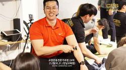 교정운동전문가과정 24차 CES KOREA (16)